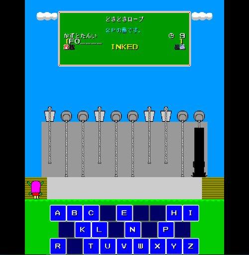 花瓶たんとカルタンのえいごあそび Game Screen Shot4