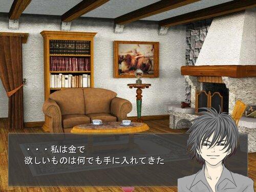 マネーパラダイス Game Screen Shot1