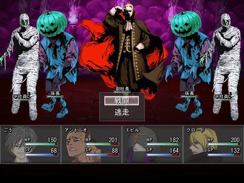 マネーパラダイス Game Screen Shot2
