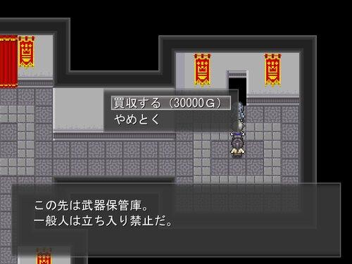 マネーパラダイス Game Screen Shot4