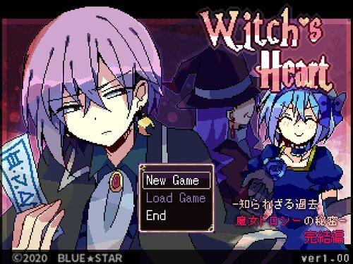 Witch's Heart 知られざる過去魔女ドロシーの秘密  -完結編- Game Screen Shots