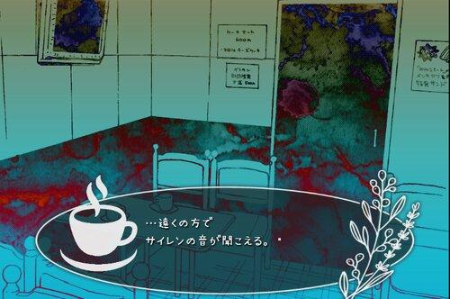 消灯コーヒー Game Screen Shot2