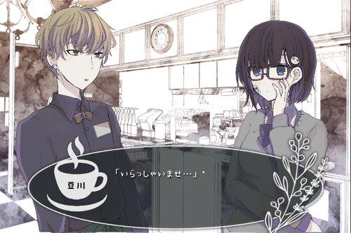 消灯コーヒー Game Screen Shot3