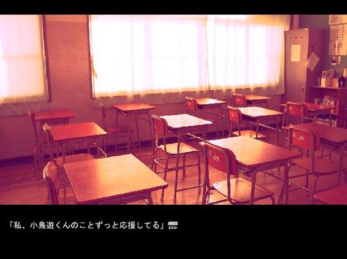 ピクセルノウン Game Screen Shot