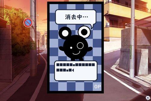 ■■アプリ Game Screen Shot5