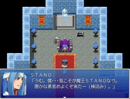 魔王でGo! Game Screen Shot1