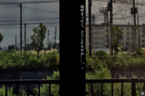 横行する饅頭、独白する人鳥。 Game Screen Shot3