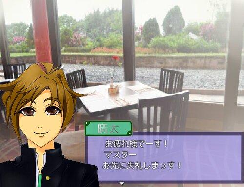 日陰探偵メモワール Game Screen Shot3