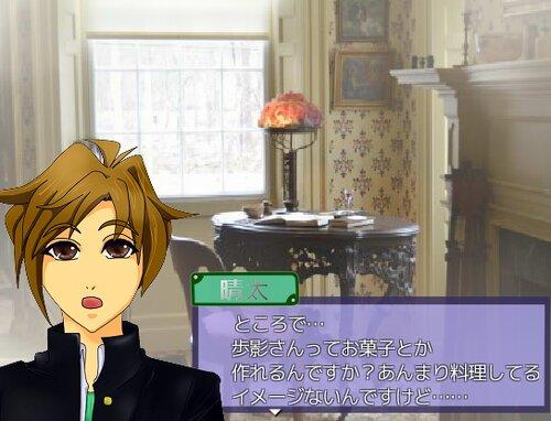 日陰探偵メモワール Game Screen Shot4