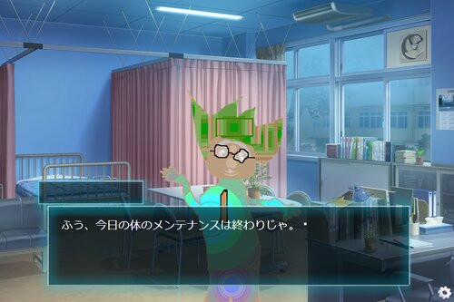 井の外の蛙ver1.01(DL版) Game Screen Shot1