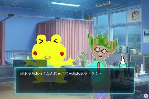 井の外の蛙ver1.01(DL版) Game Screen Shots