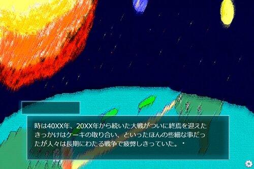 井の外の蛙ver1.01(ブラウザ版) Game Screen Shot2