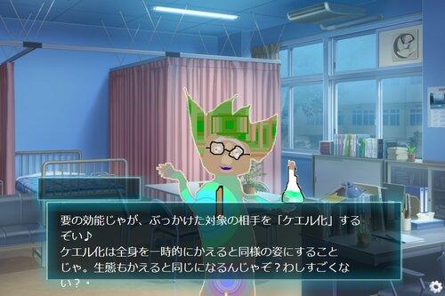 井の外の蛙ver1.01(ブラウザ版) Game Screen Shots