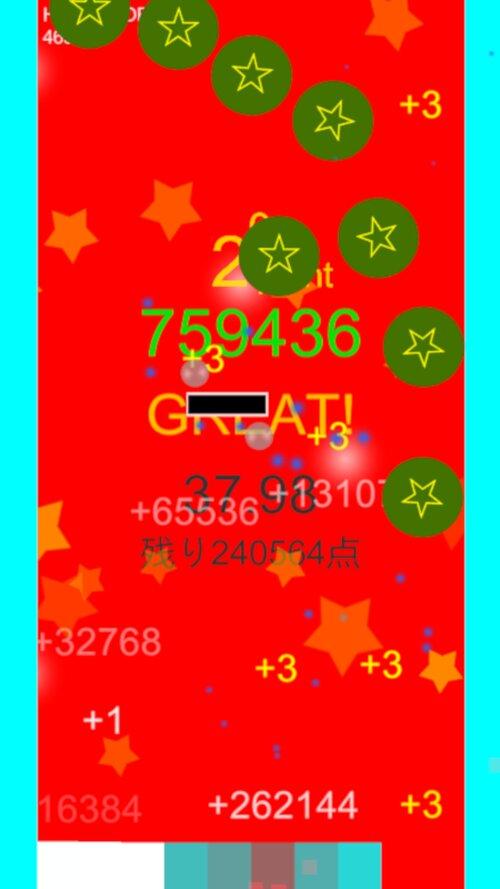 玉集め Game Screen Shot3