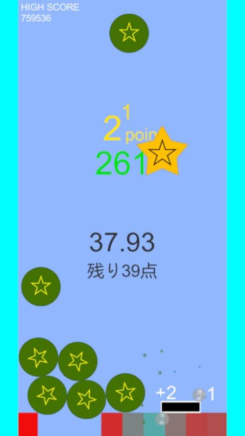 玉集め Game Screen Shot4