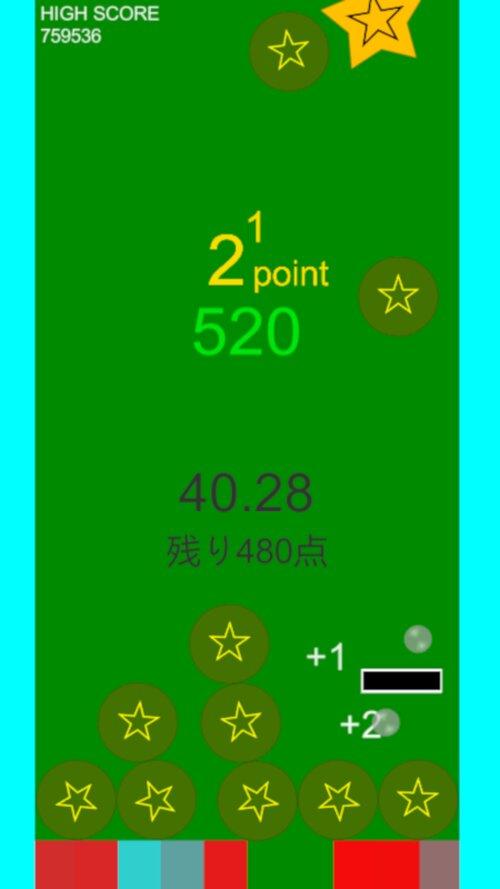 玉集め Game Screen Shot5