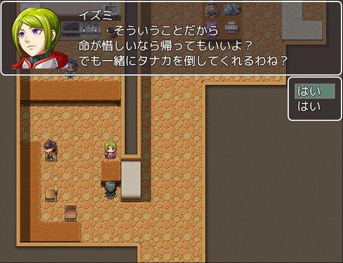 冒険者の試練 Game Screen Shot1