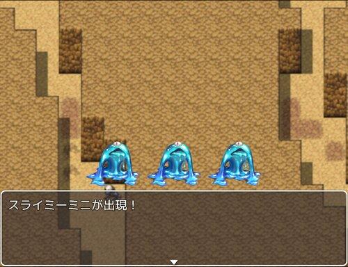 冒険者の試練 Game Screen Shot2