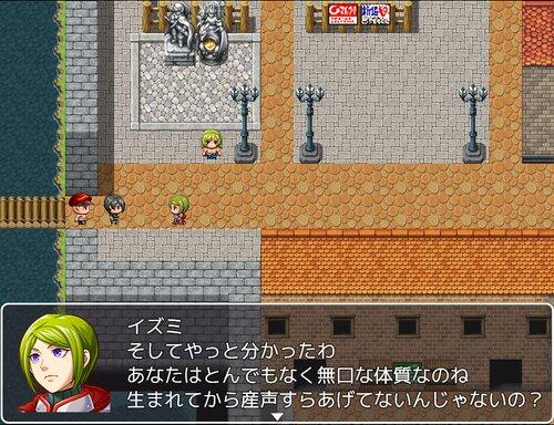 冒険者の試練 Game Screen Shot3