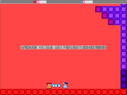 勇者ヤシーユの冒険3 Game Screen Shot1