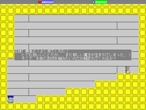 勇者ヤシーユの冒険3 Game Screen Shot5