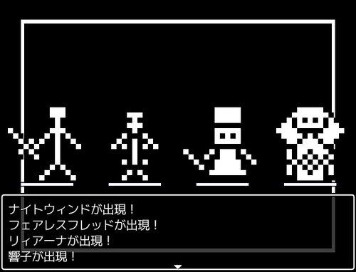 魔道探索3ゲスver Game Screen Shot1