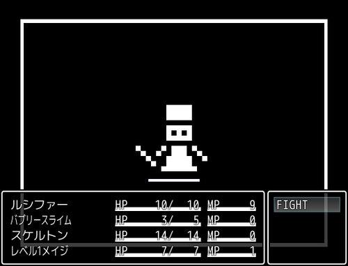 魔道探索3ゲスver Game Screen Shot3