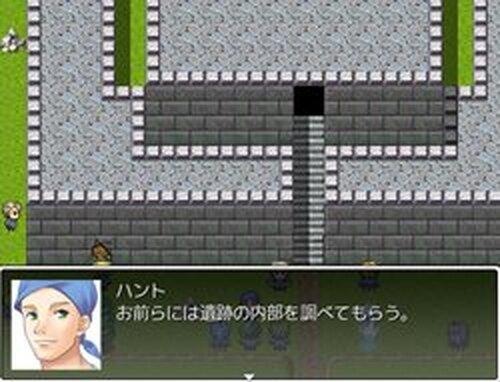 闇は光を包む 闇の魂 Game Screen Shots