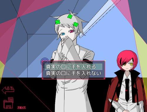 3564デス Game Screen Shot4