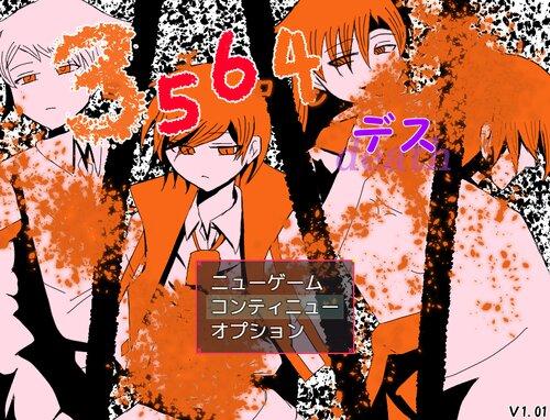 3564デス Game Screen Shots