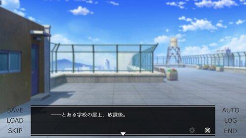 砂山のパラドックス Game Screen Shot2