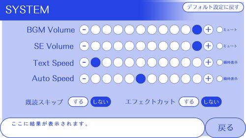 砂山のパラドックス Game Screen Shot3