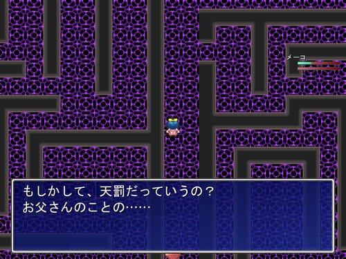 メーコの大冒険 Game Screen Shots