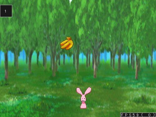ぼくのだいすきなうさぎさん Game Screen Shot