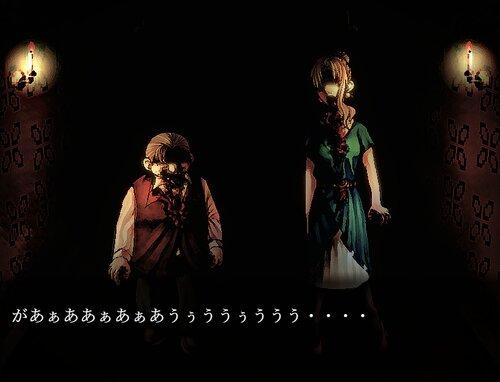 暴食の街【体験版】 Game Screen Shot3