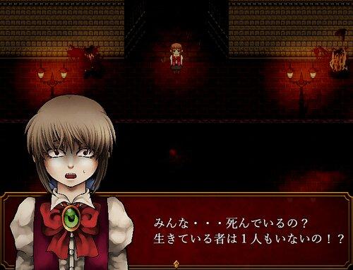 暴食の街【体験版】 Game Screen Shot4