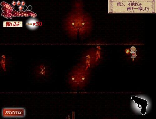 暴食の街【体験版】 Game Screen Shot5