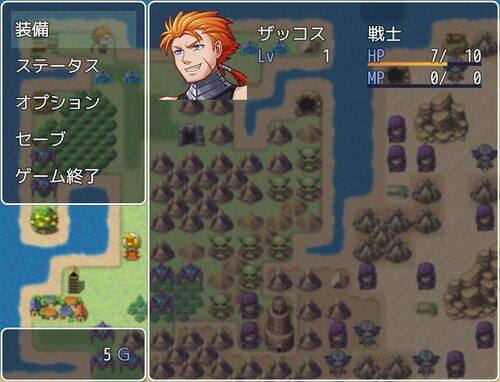 ザッコスの大冒険 Game Screen Shot