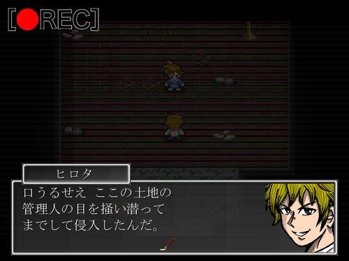 逢魔ヶ探偵 赤い吸血魔の怪 Game Screen Shot4