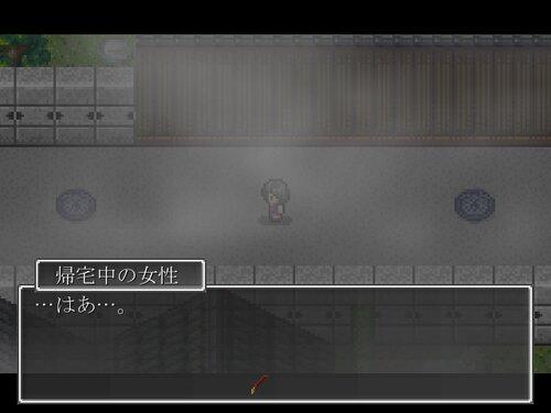 逢魔ヶ探偵 赤い吸血魔の怪 Game Screen Shots