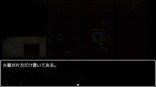 たんたんさく Game Screen Shot4