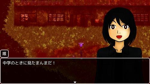 たんたんさく Game Screen Shot5
