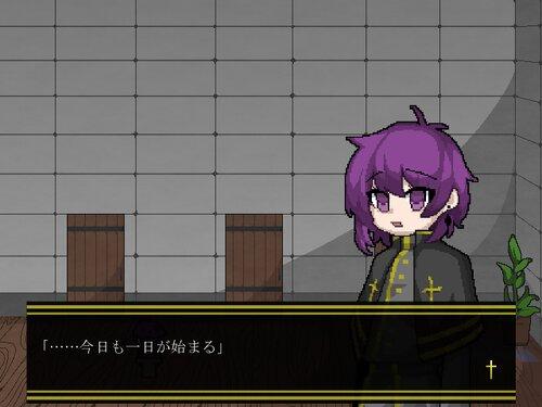 銀鏡の神は。 Game Screen Shot