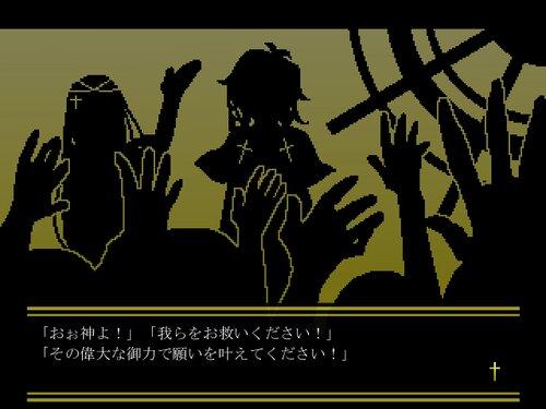 銀鏡の神は。 Game Screen Shot2