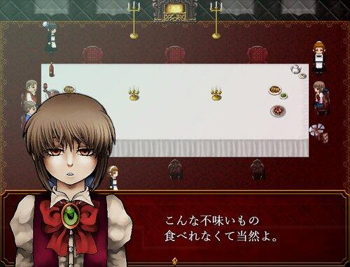 暴食の街【体験版】 Game Screen Shot