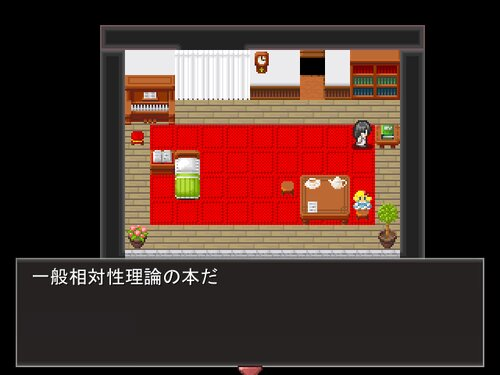 妹を探して Game Screen Shot1