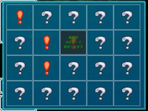 金は良き僕にて Game Screen Shot3