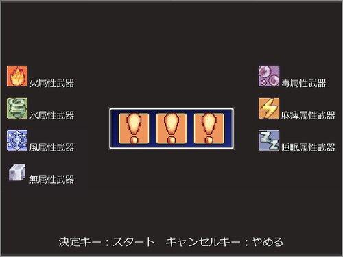 金は良き僕にて Game Screen Shot4