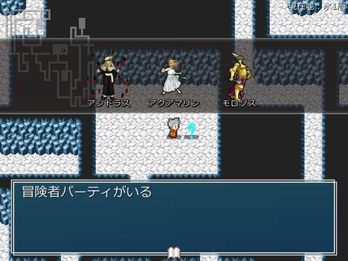 金は良き僕にて Game Screen Shot5