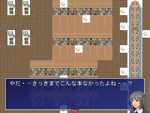 学挑 Game Screen Shot